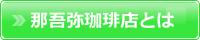 menu_btn01