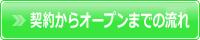 menu_btn03