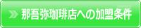 menu_btn06