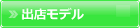 menu_btn08