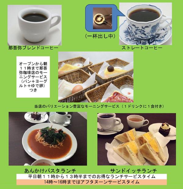 menu_img01
